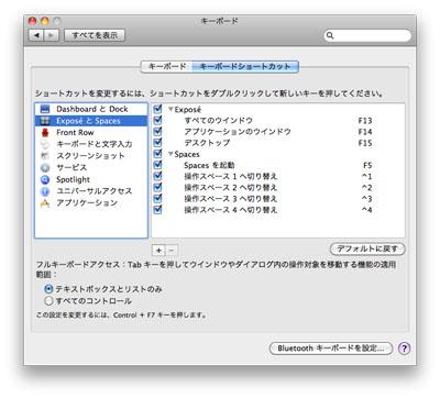 20091017-2.jpg