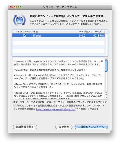 20091030-1.jpg